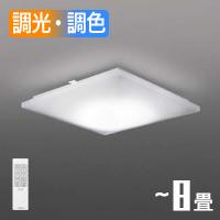 AH48889L LEDシーリングライト コイズミ