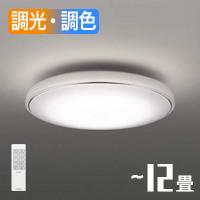 小泉照明 AH48914L LEDシーリングライト