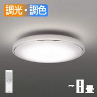 小泉照明 AH48916L LEDシーリングライト
