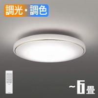 小泉照明 AH48921L LEDシーリングライト