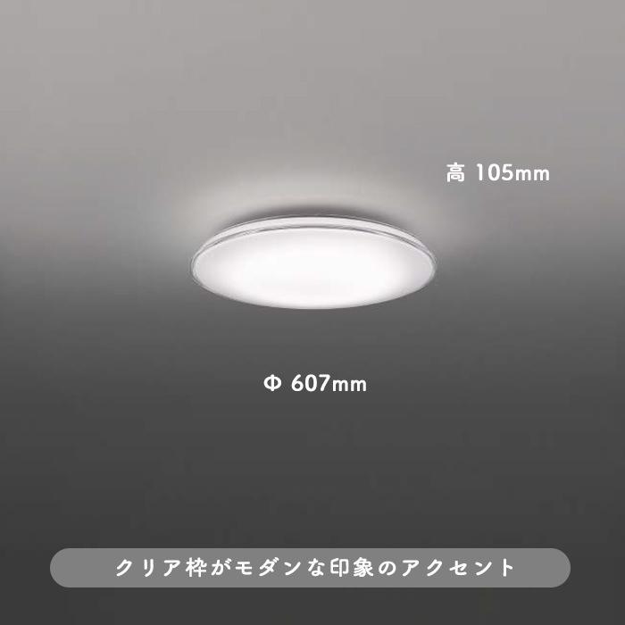 KOIZUMI AH48927L LEDシーリングライト