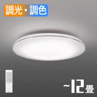 コイズミ AH48926L LEDシーリングライト