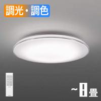 小泉照明 AH48928L LEDシーリングライト