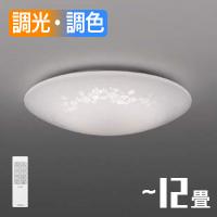 小泉照明 Florea LEDシーリングライト10畳 AH48930L