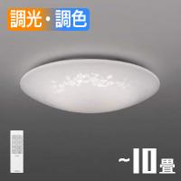 小泉照明 Florea LEDシーリングライト10畳 AH48931L