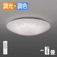 小泉照明 Florea LEDシーリングライト6畳