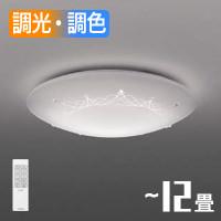 コイズミ AH48934L LEDシーリングライト