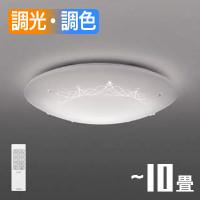 コイズミ AH48935L LEDシーリングライト