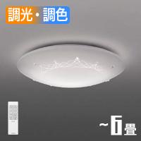 小泉照明 LEDシーリングライト AH448937L