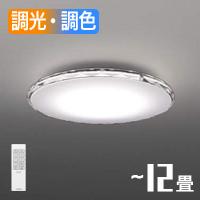コイズミ AH48942L LEDシーリングライト 〜12畳