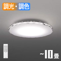 コイズミ AH48943L LEDシーリングライト