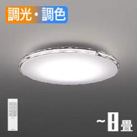 小泉照明 AH48944L LEDシーリングライト