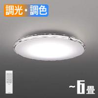 koizumi AH48945L LEDシーリングライト