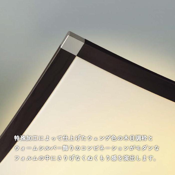 小泉照明 AH48960L LEDシーリングライト