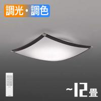 小泉照明 AH48958L LEDシーリングライト
