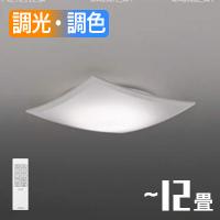 コイズミ AH48966L LEDシーリングライト