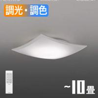コイズミ AH48967L LEDシーリングライト
