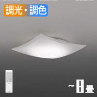 小泉照明 AH48698L LEDシーリングライト