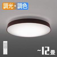 コイズミ AH48970L LEDシーリングライト