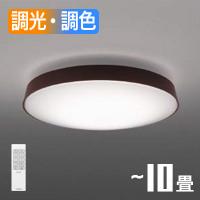 小泉照明 AH48971L LEDシーリングライト