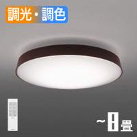 小泉照明 AH48972L LEDシーリングライト