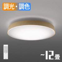 小泉照明 AH48974L LEDシーリングライト