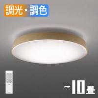小泉照明 AH48975L LEDシーリングライト