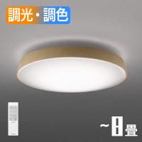 小泉照明 AH48976L LEDシーリングライト