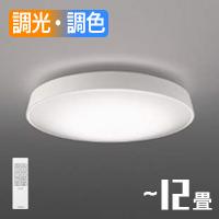 小泉照明 AH48978L LEDシーリングライト