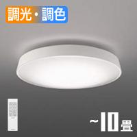 小泉照明 AH48979L LEDシーリングライト