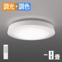 小泉照明 AH48980L LEDシーリングライト