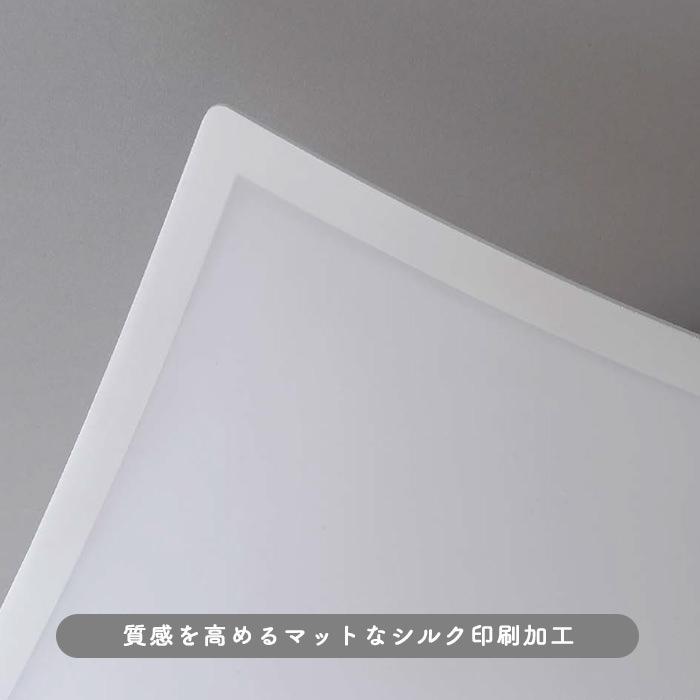 コイズミ AH48983L LEDシーリングライト