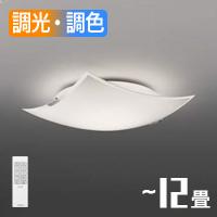 コイズミ AH48982L LEDシーリングライト