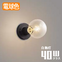 小泉照明  LED小型シーリングライト AH49035L