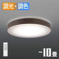 AH51444 小泉照明LEDシーリングライト
