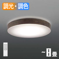 koizumi AH51445 LEDシーリングライト