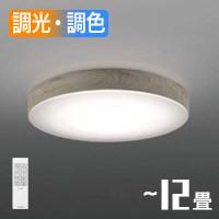LEDシーリングライト AH51447 小泉照明