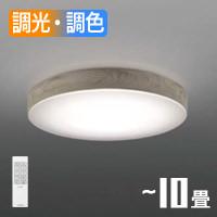 AH51448 コイズミ LEDシーリングライト