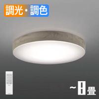 コイズミ AH51449 LEDシーリングライト