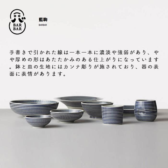 波佐見焼・マグカップ・皿など