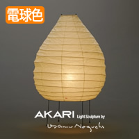 ozeki AKARI 22N スタンドライト イサムノグチ