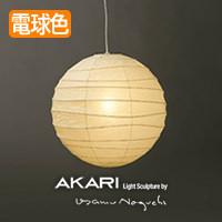 AKARI イサムノグチ ペンダントライト 30D-CON-10