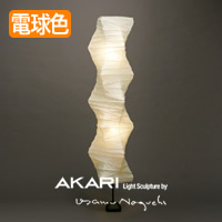 AKARI イサムノグチ フロアスタンド 33N+ST2