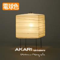 ozeki AKARI・3X スタンドランプ イサムノグチ