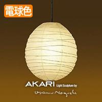 daiko AKARI  40DL DPN-38839Y