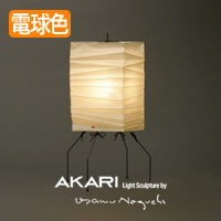 AKARI スタンドライト UF1-XN イサムノグチ