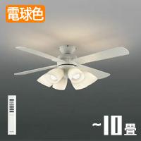 薄型インテリアファン 〜10畳・LED | リモコン付き