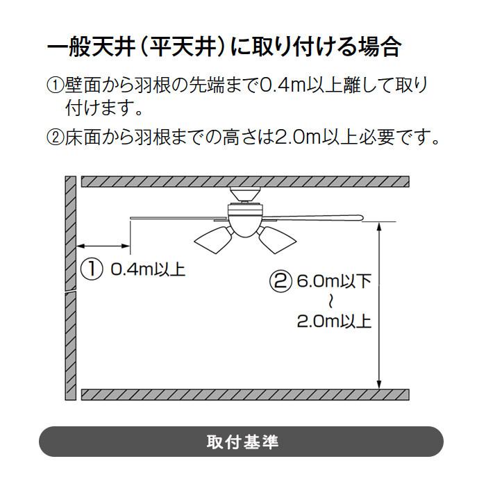 コイズミ照明 AM43211L 8畳対応シーリングファン img5