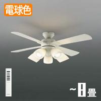 薄型インテリアファン 〜8畳・LED | リモコン付き
