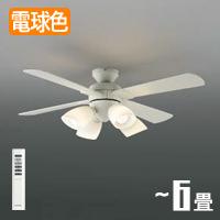 薄型インテリアファン 〜6畳・LED | リモコン付き